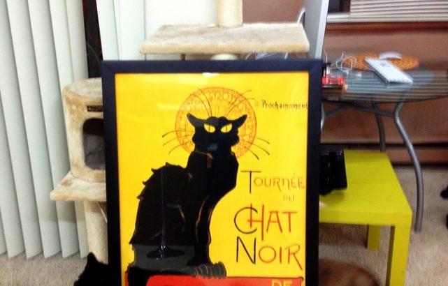 でっかい黒猫ポスター