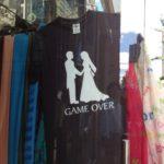 結婚=ゲームオーバー