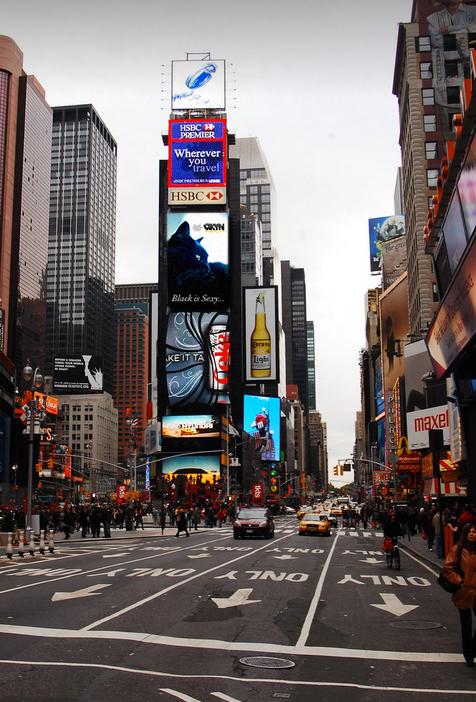 nyc billboard sexy1