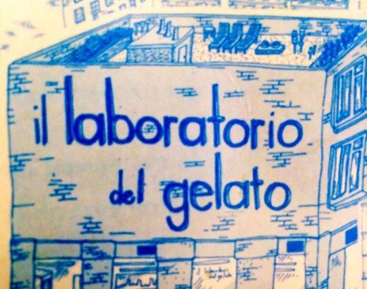 ジェラート研究所に行った