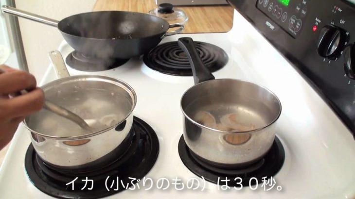 しお屋、料理教室続編(魚介のマリネ)